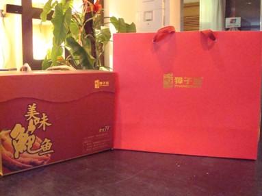 海参捞饭 美味鲍鱼-忻州獐子岛旗舰店